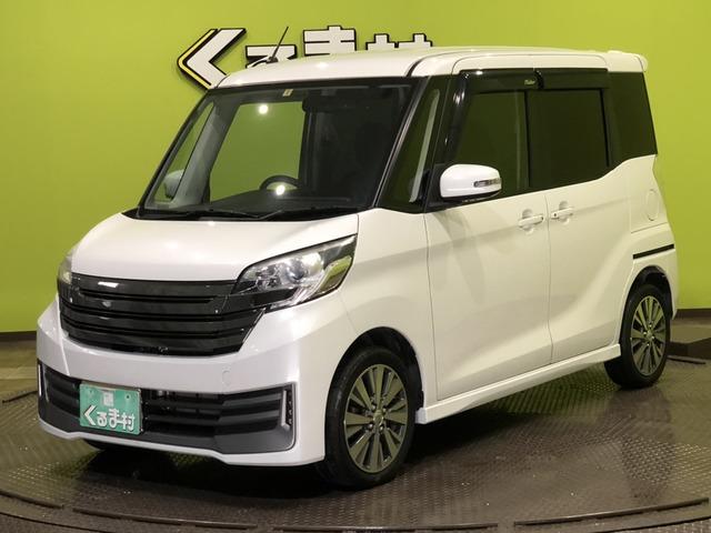 くるま村の特選車